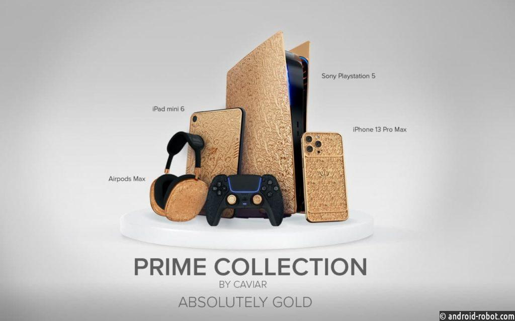 Caviar представила Sony Playstation 5 в 18-каратном золоте