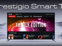 Prestigio представила линейку телевизоров с новой смарт-оболочкой